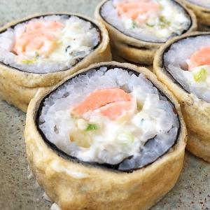 Rolls Hot Cheese - Sushi Rão, o Maior Delivery de Sushi do Rio e do Brasil